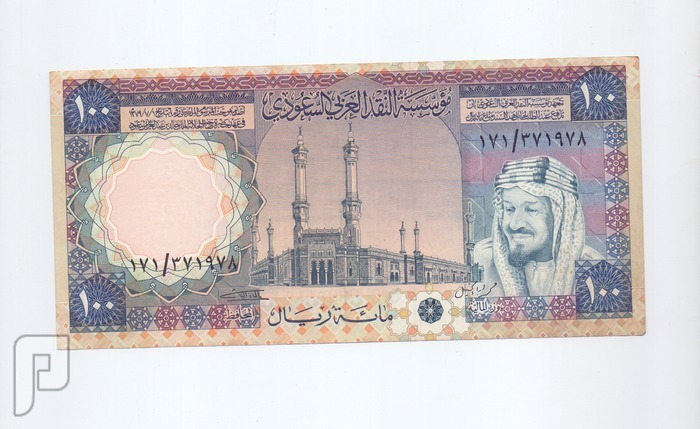100 ريال الملك خالد - حالات عاليه انسر وابوات - مجموعات لبند 11 100 خالدانسر ---180 ريال