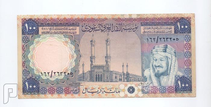 100 ريال الملك خالد - حالات عاليه انسر وابوات - مجموعات لبند 12 100 خالداباوات ---170 ريال
