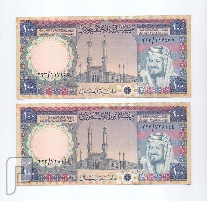100 ريال الملك خالد - حالات عاليه انسر وابوات - مجموعات لبند 14 عدد 2 ل 100 خالد بنفس التقسيمه--اباوات ----350 ريال
