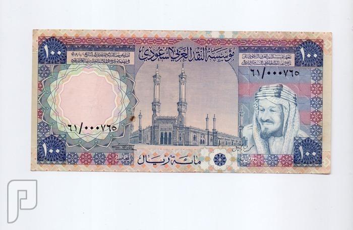 100 الملك خالد ------ ارقام مميزة الاول 250 ريال