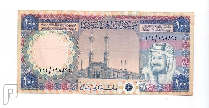 100 الملك خالد ------ ارقام مميزة الثاني 220 ريال