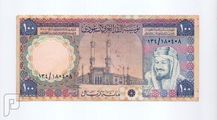 100 الملك خالد ------ ارقام مميزة الثالث 200 ريال
