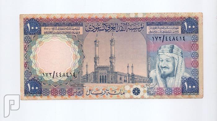 100 الملك خالد ------ ارقام مميزة الرابع 200 ريال