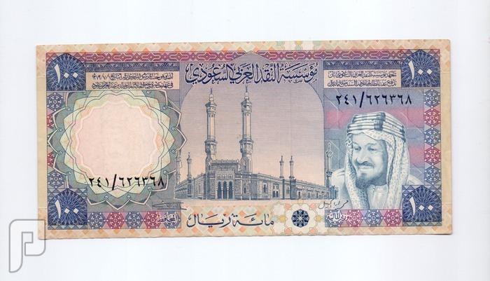 100 الملك خالد ------ ارقام مميزة السادس 250 ريال