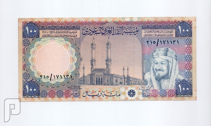 100 الملك خالد ------ ارقام مميزة السابع  200 ريال