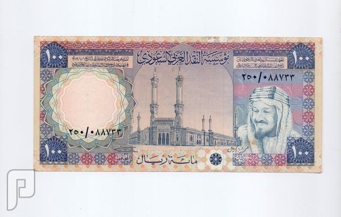 100 الملك خالد ------ ارقام مميزة الثامن 240 ريال