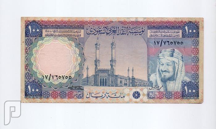 100 الملك خالد ------ ارقام مميزة التاسع  300 ريال