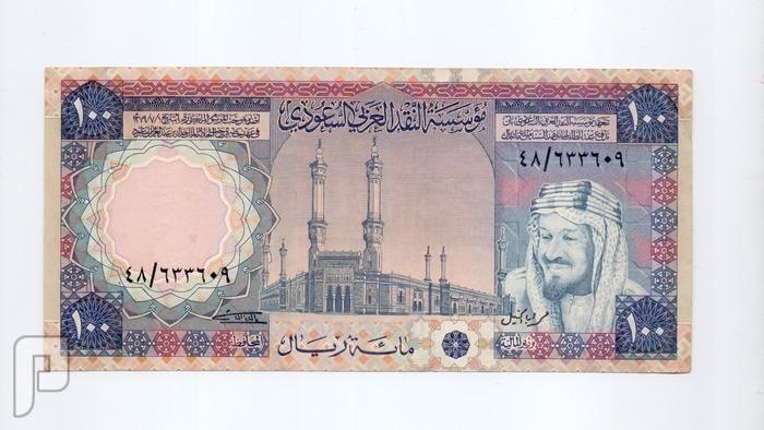 100 الملك خالد ------ ارقام مميزة العاشر  200 ريال