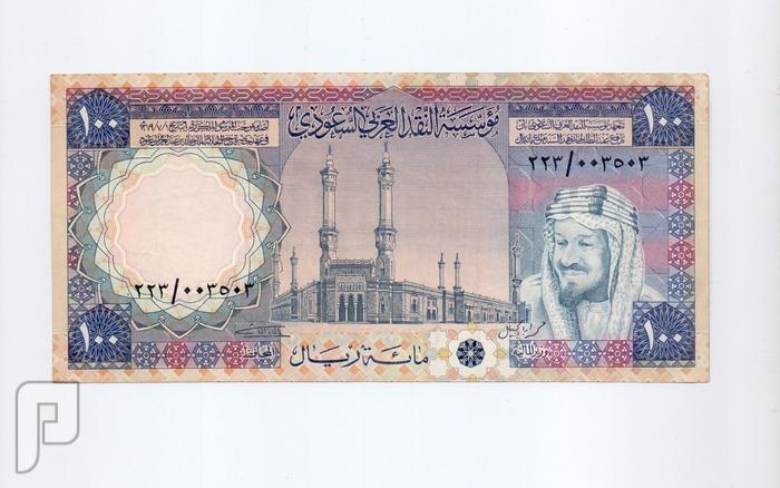 100 الملك خالد ------ ارقام مميزة ال 11 250 ريال