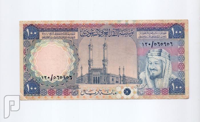 100 الملك خالد ------ ارقام مميزة ال 12 300  ريال