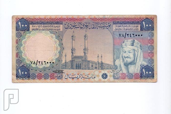 100 الملك خالد ------ ارقام مميزة ال 13 280 ريال