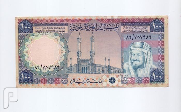 100 الملك خالد ------ ارقام مميزة ال 14 350 ريال