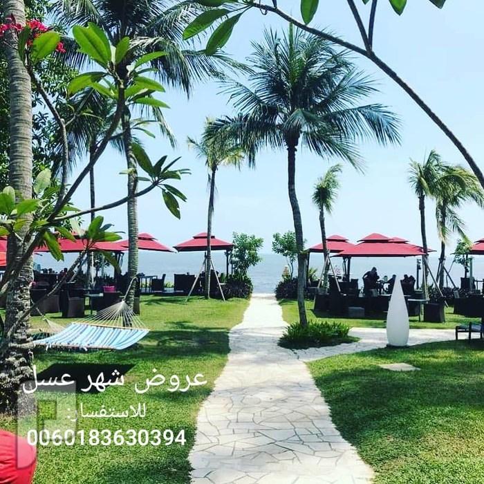 برنامج سياحي شهر عسل 13 يوم الى ماليزيا