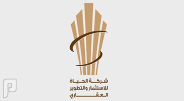 شركة الحياة السعودية للاستثمار والتطوير العقاري