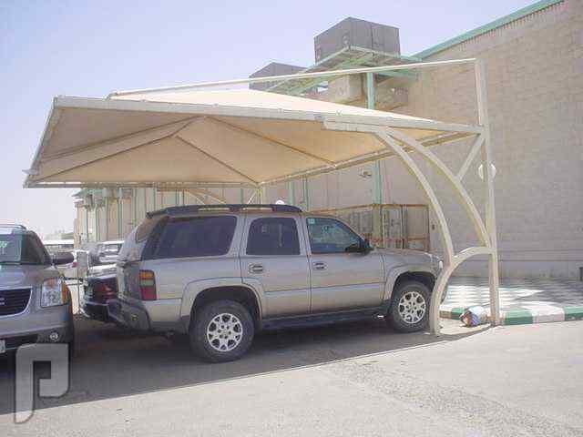 مظلات سيارات مظله سياره مظلات مصنع الاقطاب الذهبية للجميع المظلات مظلات الكرف للسيارات