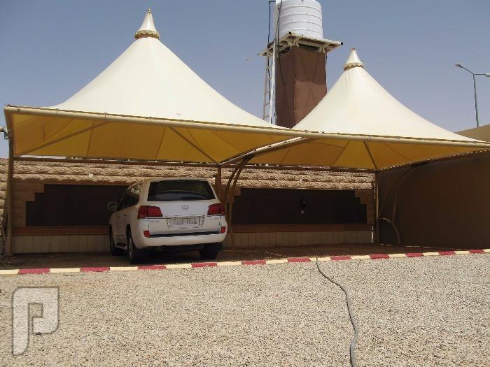 مظلات سيارات مظله سياره مظلات مصنع الاقطاب الذهبية للجميع المظلات مظلات المخطي للسيارات