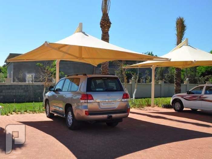 مظلات سيارات مظله سياره مظلات مصنع الاقطاب الذهبية للجميع المظلات مظلات المعلقه للسيارات