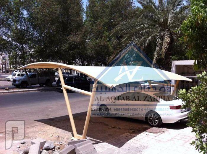 مظلات سيارات مظله سياره مظلات مصنع الاقطاب الذهبية للجميع المظلات مطلات هلال للسيارات