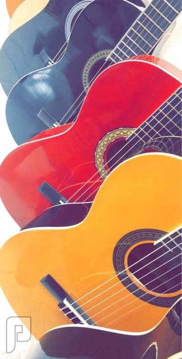 الة الجيتار