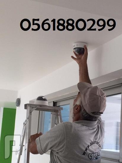 كاميرات مراقبة الرياض كاميرات مراقبة الرياض