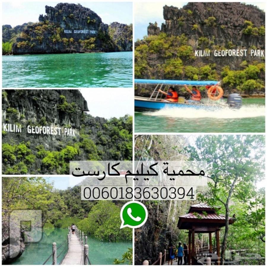 بكج سياحي للعوائل لمدة 9 ايام بماليزيا