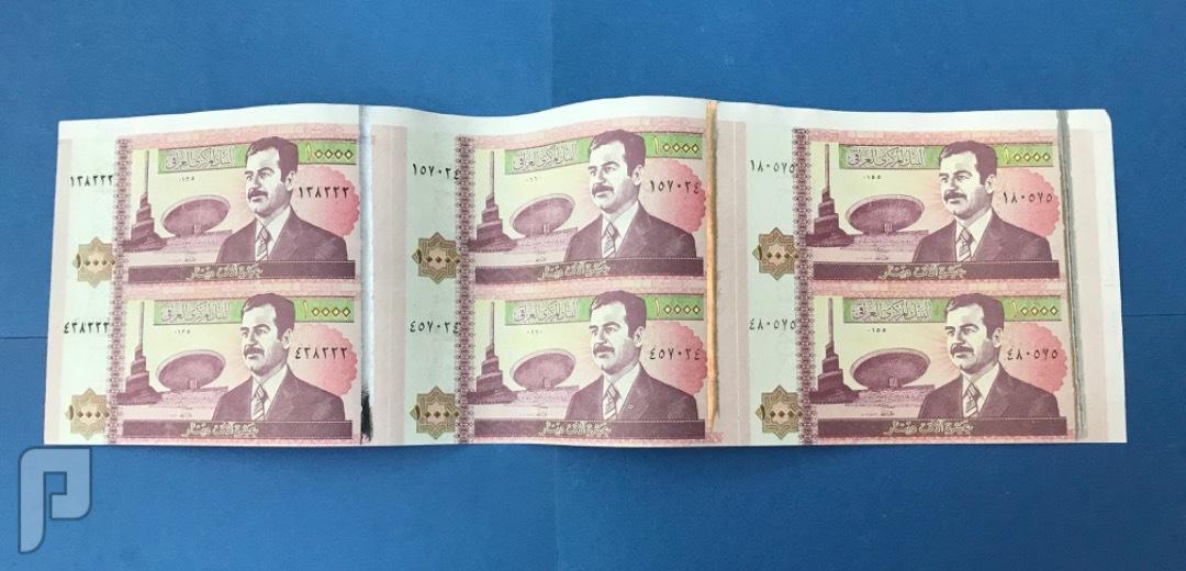 كل ما يخص صدام اوسمه طرابع دروع عملات تذكارات وغيرها البند4