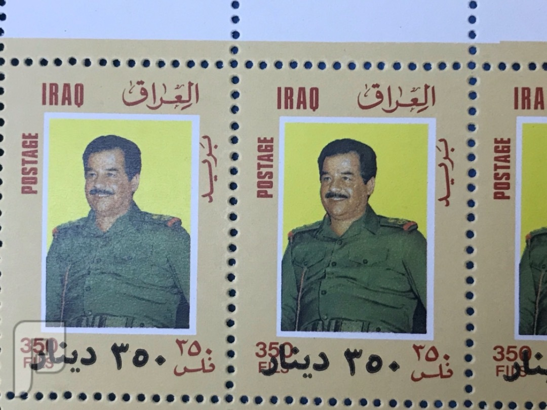 كل ما يخص صدام اوسمه طرابع دروع عملات تذكارات وغيرها البتد7