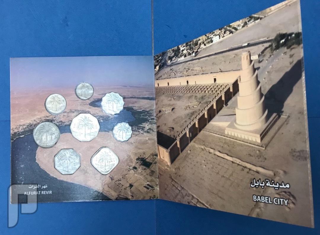 كل ما يخص صدام اوسمه طرابع دروع عملات تذكارات وغيرها البند8