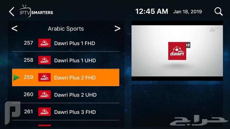 حصريا اشتراك EVD TV IPTV يعمل على اجهزة BeoutQ وشاشات سمارت واجهزة الجوالات