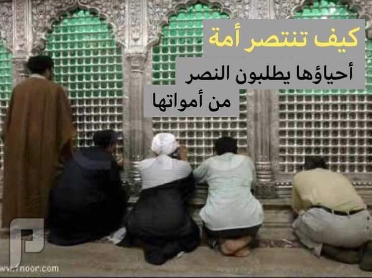 أفضل المنشورات الدينية للتنبيه من خطرمواضع الشرك عندالرافضة والصوفية وغيرهم