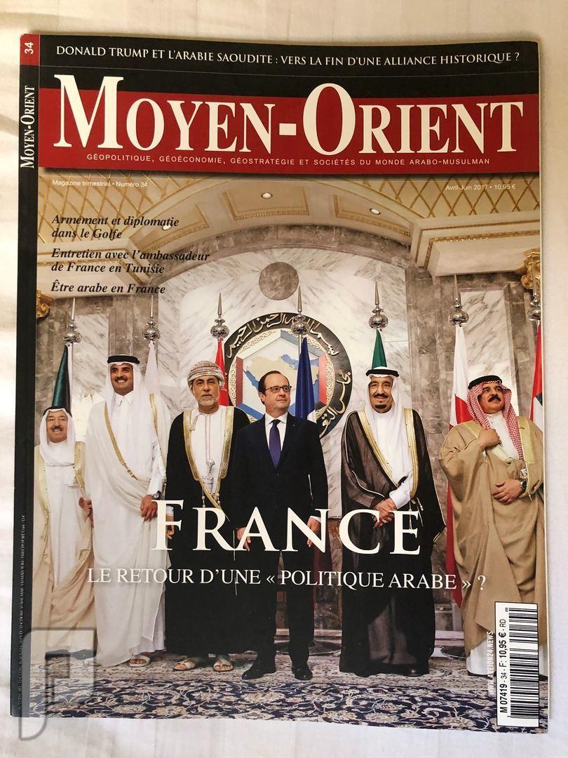 مجلات لملوك وأمراء قديمة وحديثة ومجلات قديمة 11