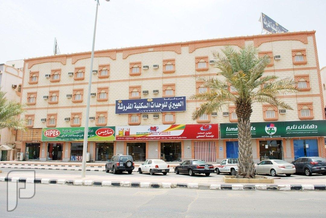 للايجار اليومي والشهري شقق وغرف مفروشة بالقنفذة حي الشاميه