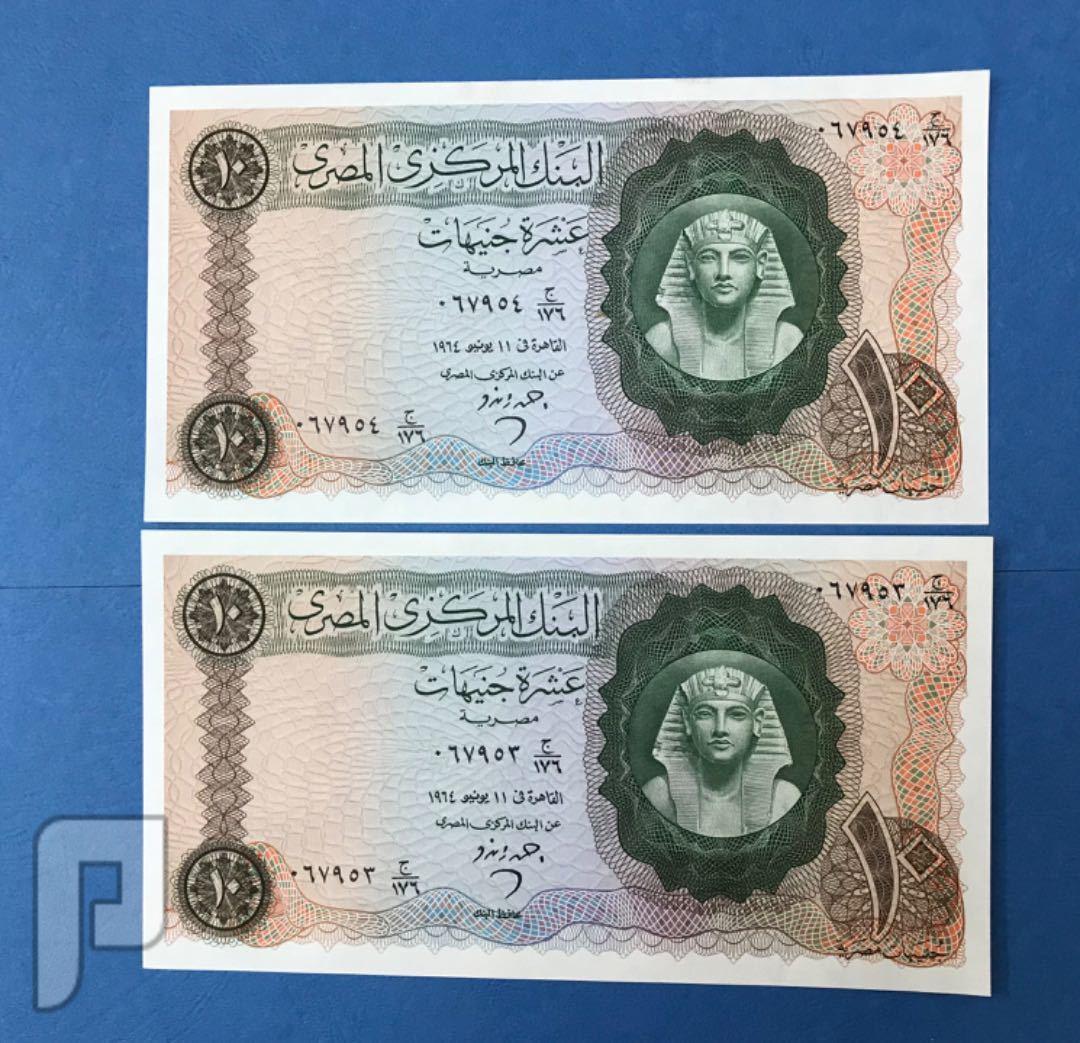 اطقم وعملات مصريه ملكي وجمهوري البند4