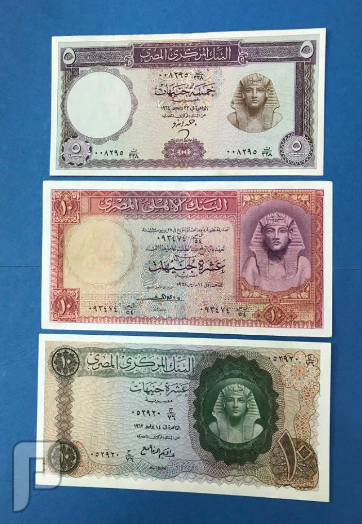 اطقم وعملات مصريه ملكي وجمهوري البند6