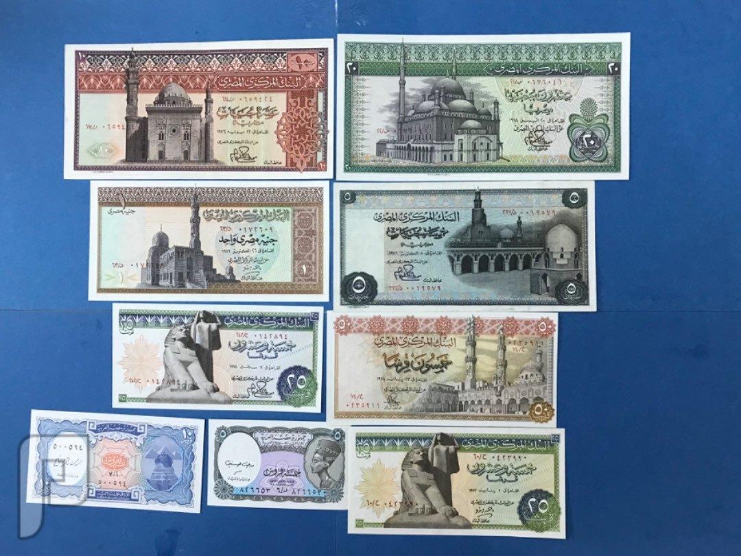 اطقم وعملات مصريه ملكي وجمهوري البند18