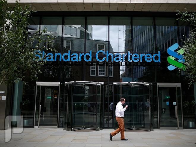 """الترخيص لبنك """"ستاندرد تشارترد"""""""