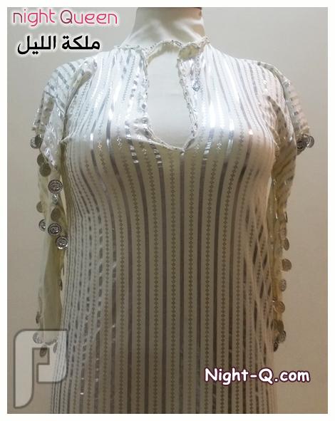 جلابية نانسي جلابيات مصرية مع لفة الرأس و حزام الرقص 115 ريال