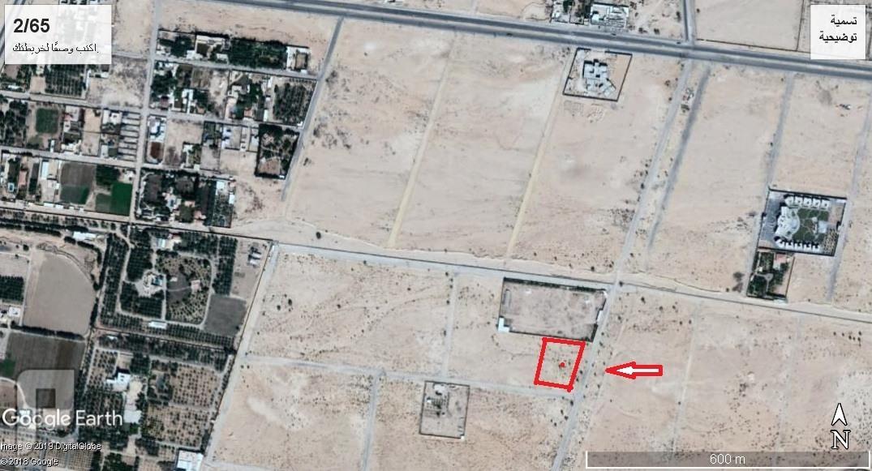 للبيع ارض  10537م2 زاوية  في وسط العمارية شمال الرياض