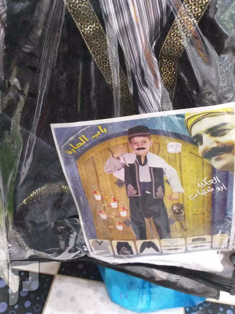 لبس شخصية باب الحاره،متوفر جميع ملابس الحفلات لبس باب الحاره