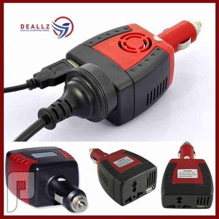 محول كهرباء للسيارة من 12 الى 220 فولت