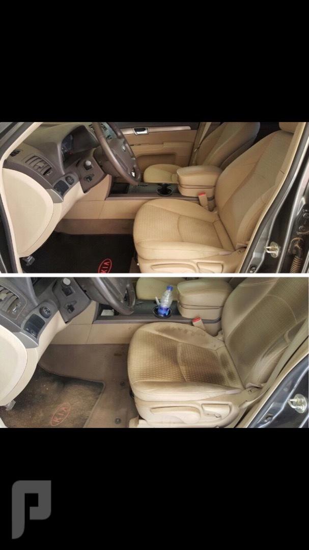 عناية وتنظيف داخلية سيارتك ب 25 ريال فقط