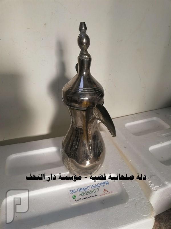 دله صلحانيه فضيه