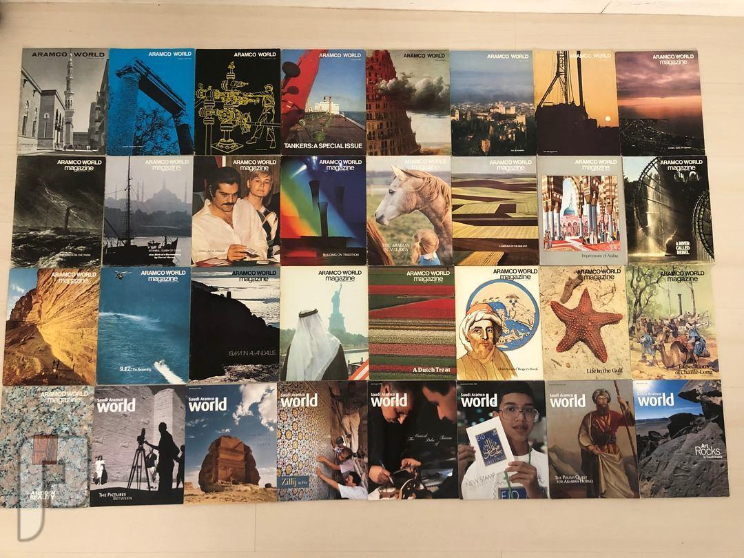 مجلات لملوك وأمراء قديمة وحديثة ومجلات قديمة 38