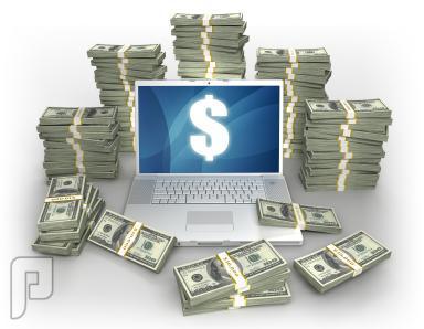 ⚡⚡⚡ إستثمار العقار الإلكتروني ☀ 5000 ⇦ 40 الف ☀ (لأول مرة وللجادين فقط) ⚡⚡⚡ إستثمار العقار الإلكتروني ☀ الانترنت = $$$$$ ☀