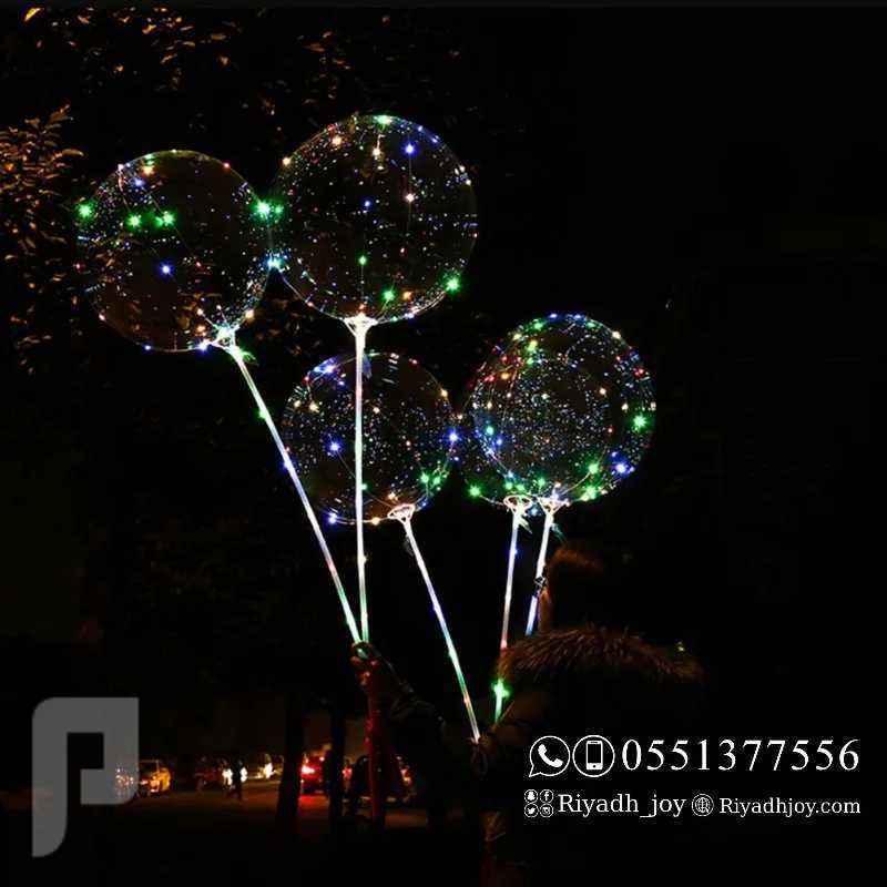 خصومات وعروض على البالونات الشفافه ،اسعار بالجمله