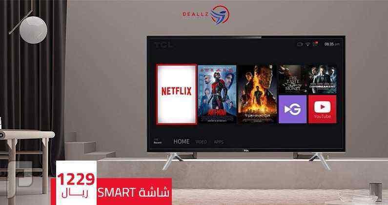 شاشة تي سي ال سمارت DTV بنظام اندرويد 4.4