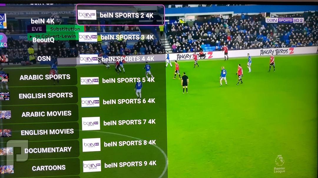 أفضل ريسيفر x96 mini للمباريات والقنوات المشفرة و الافلام ب 175 ريال