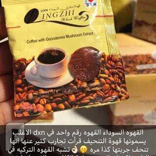 قهوه التنحيف الماليزيه