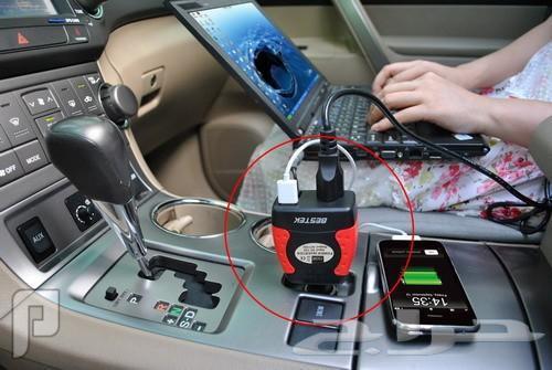محول كهربائي للسيارة بقوة 150 واط