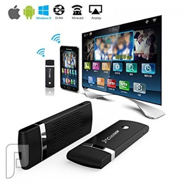جوالك بحجم شاشة تلفازك مع الميراسكرين115ريال